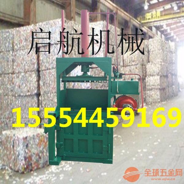 榆林 塑料瓶压包机价格 20吨废纸打包机