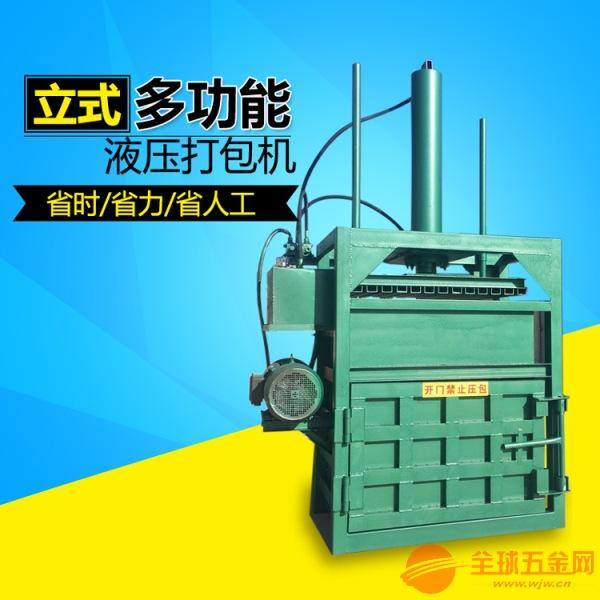 60吨蒜皮液压打包机 生活废弃物专用液压打包机