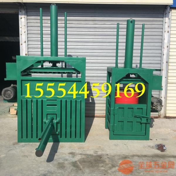 襄阳 废品废料打包机 易拉罐打包机