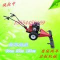 北京 汽油割灌机 果园微耕除草机