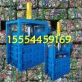 邯郸纸壳下脚料压块机厂家 20吨废纸打包机