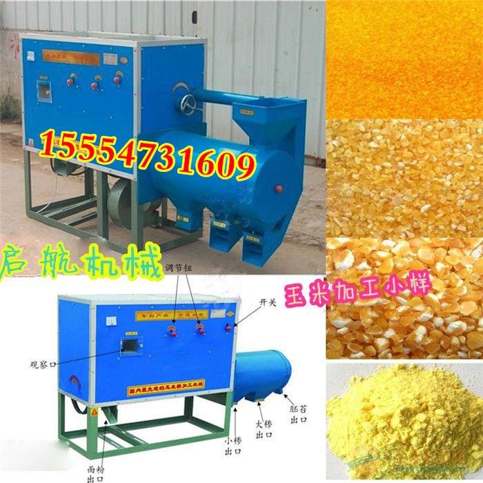 河北玉米磨面制糁机 多功能玉米去皮制糁机 玉米制糁颗粒大小可