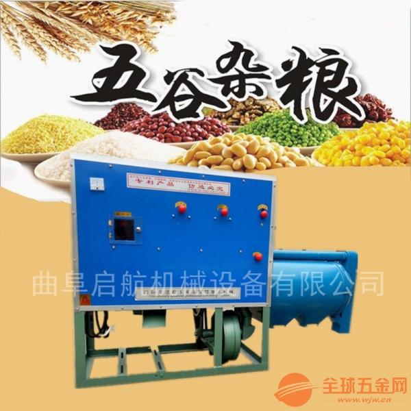 玉米脱皮制糁机 苞米碴子机型号