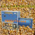 玉米制糁机产量 大型碴子机制�R磨粉一体 黑龙江玉米制糁机