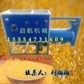 东营新型玉米脱皮制糁机 多用途玉米去皮制糁机