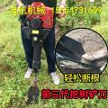 邯郸园林移栽专用挖树机 大马力链条挖树机