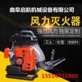 桂林路面清理吹雪机 大风吹风机
