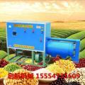 扬州苞米碴子磨面机 小型玉米制糁机