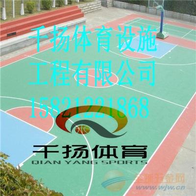 舟山塑胶篮球场一流质量