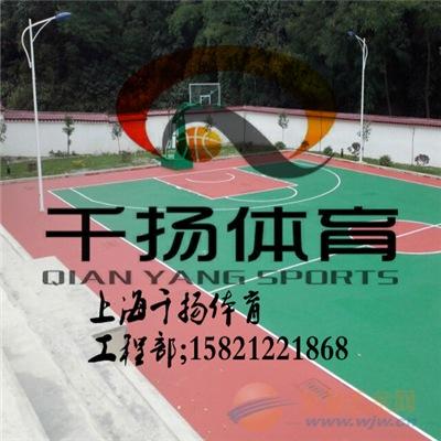 衢州塑胶篮球场标准尺寸