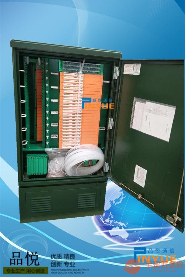 144芯配线,12芯主干熔接,48芯直熔. 落地安装,钣金箱体.