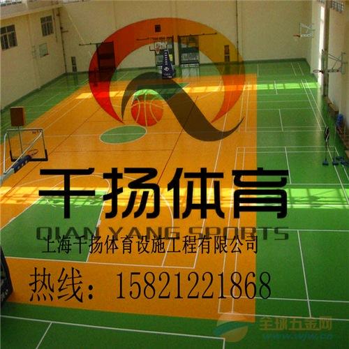 六安学校篮球场维护保养、专业承接