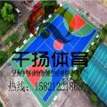 金坛塑胶篮球场承接造价、铺装材料