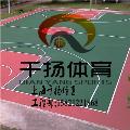 吴县塑胶篮球场场地材料、篮球场价格