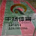 淮安硅pu篮球场场地设计