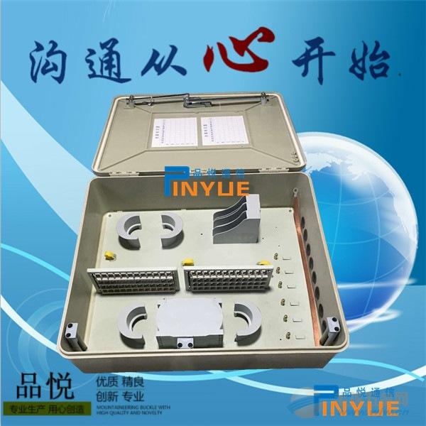 144芯光缆分光箱厂家