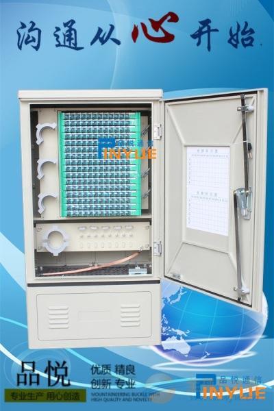 144芯光缆交接箱规格及价格