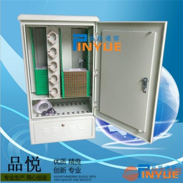 三网融合光交箱 规格价格