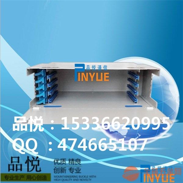60芯ODF子框生产厂家