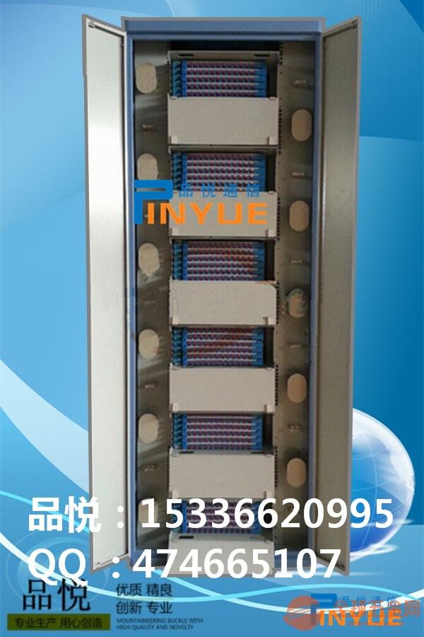 光纤配线架 英文-规格-价格