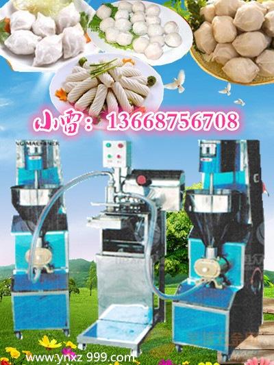 哪里卖海螺丸机 批发海螺丸机 质量最好的海螺丸机