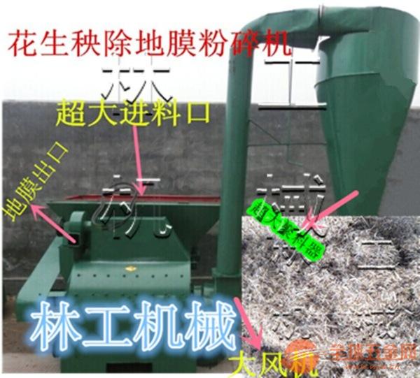 柳江县沙克龙自动进料秸秆粉碎机现货批发价