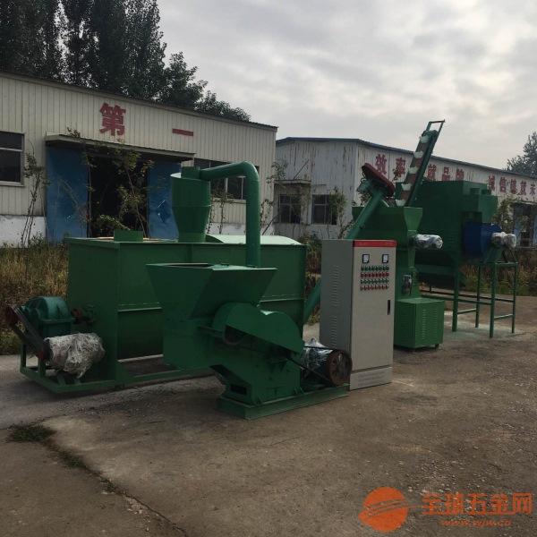 马村区混合饲料加工机组产量高能耗低