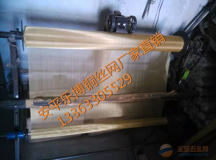 重庆铜丝网价格重庆铜丝布厂家直销防辐射屏蔽网