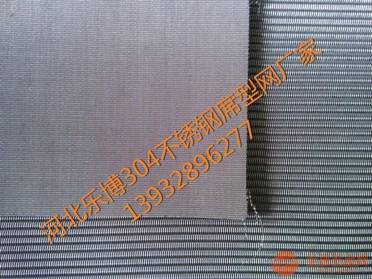 西宁不锈钢席型网24x110青海不锈钢密纹网304材质