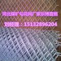 哈尔滨矿用勾花网黑龙江铁丝编织护顶安全网厂家生产报价
