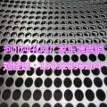 浙江穿孔板价格杭州不锈钢板圆孔网厂家乐博生产