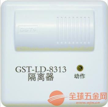 海湾gst-ld-8313隔离器