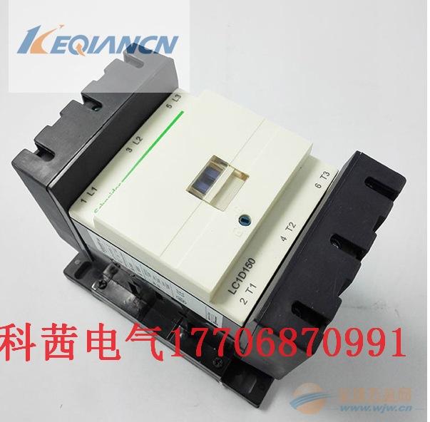 低压接触器