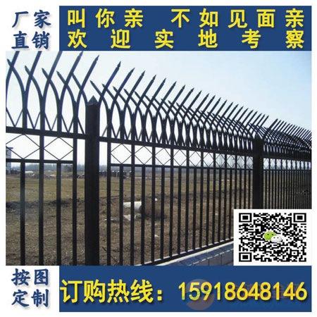 广东锌钢护栏厂区 揭阳小区别墅院墙围栏 道路院墙栅栏围栏