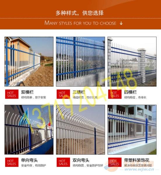 铁艺围栏/防护栅栏 珠海围墙欧式