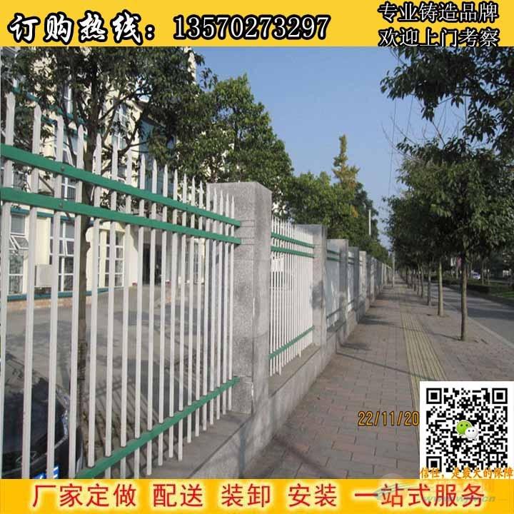 珠海学校围墙护栏 幼儿园围栏 锌钢栅栏规格 中山小区