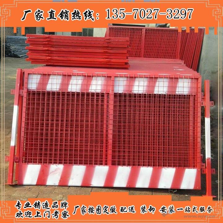 东莞工地楼层临边护栏 广州基坑护栏 建筑基坑围栏 安全牢固