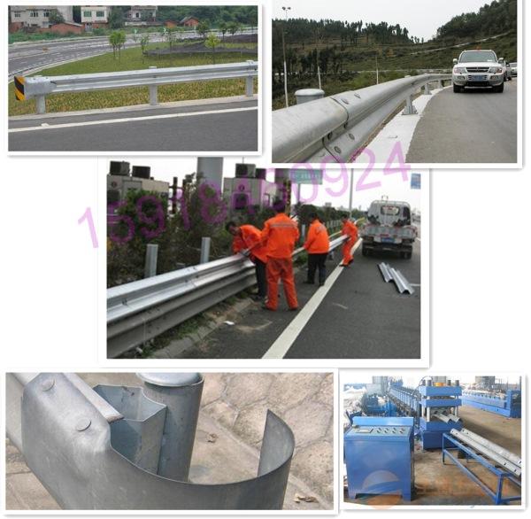 公路波形板护栏