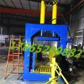 天津塑料瓶液压打包压块机机械厂家