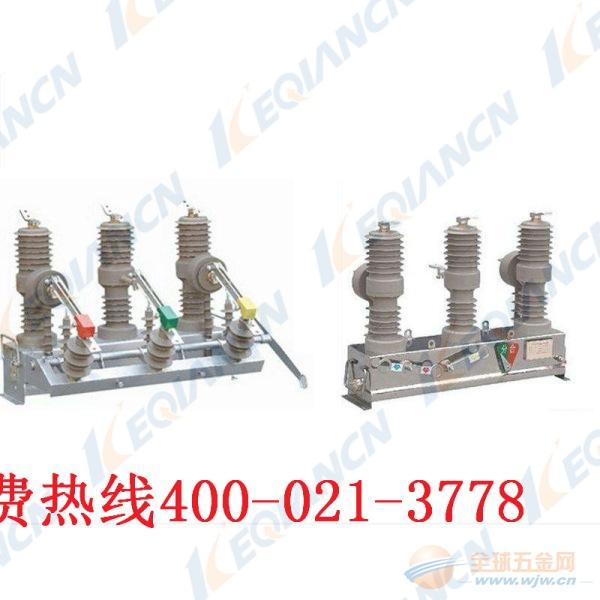 ZW32-12M永磁断路器多少钱