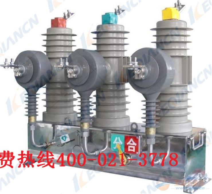 宁波ZW10-12真空断路器价格价格便宜