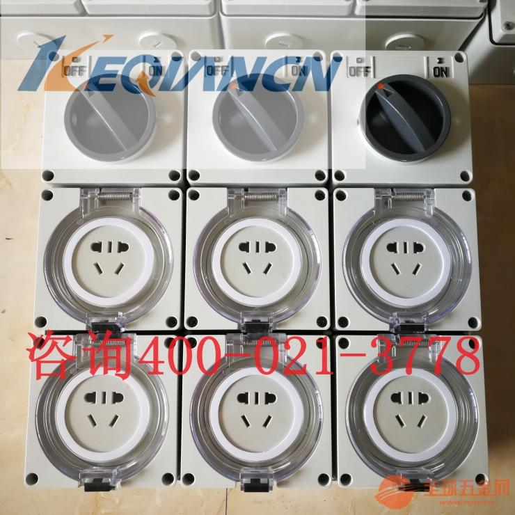 南宁市不锈钢插座箱厂家*不锈钢插座箱价格
