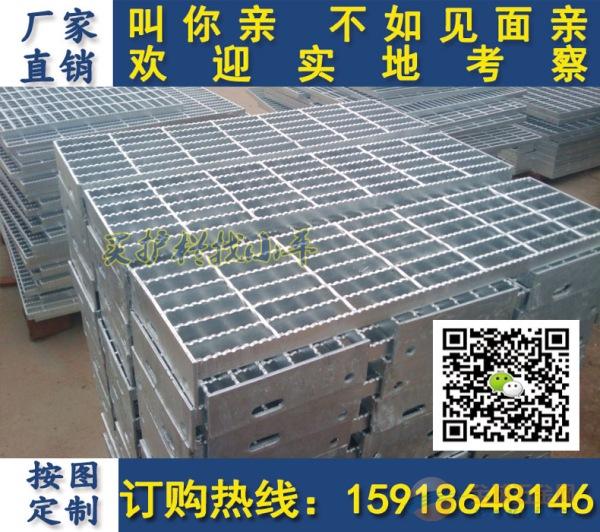 价格 钢结构平板