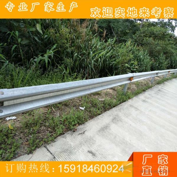 惠州公路波形板护栏多少钱 河源高速路专用防撞围栏板 热镀锌材料