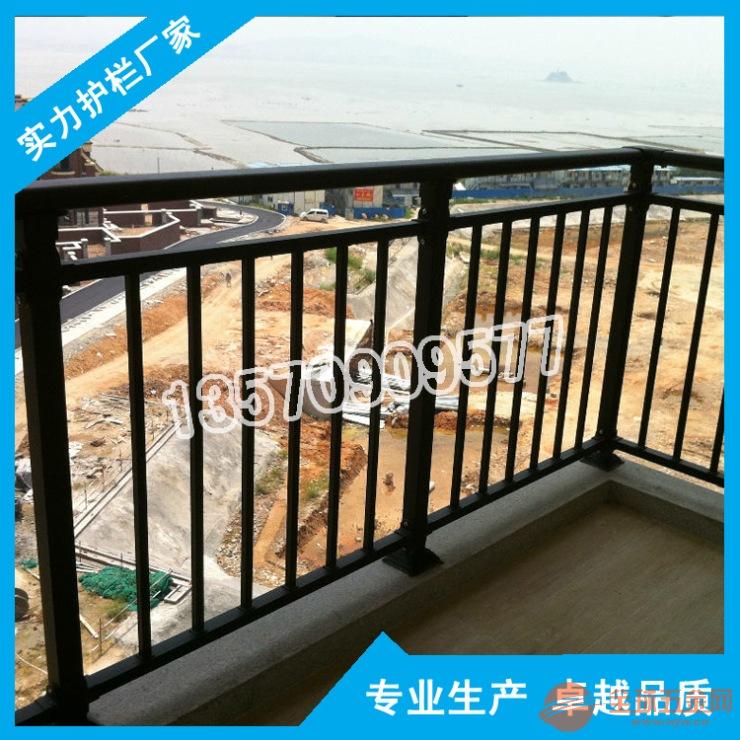 东莞阳台栏杆设计 别墅阳台景观护栏 茂名新款围栏 按