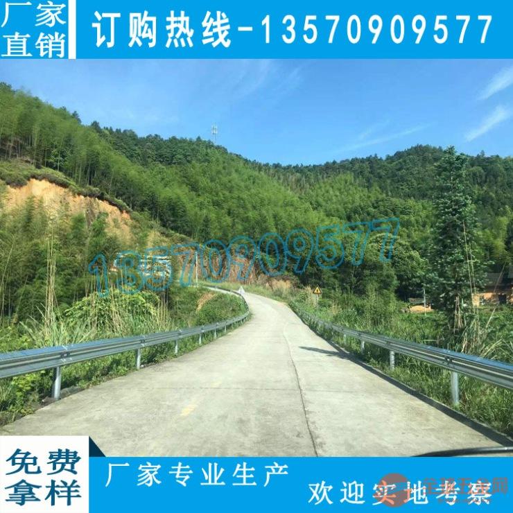 广州公路护栏价格 江门路侧波形板护栏现货 工程临时波形护栏板