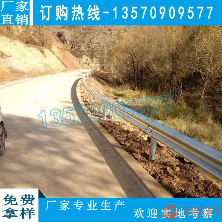 云浮乡级公路双波护栏图纸 江门县道波形防撞栏板 厂家直销隔离栏