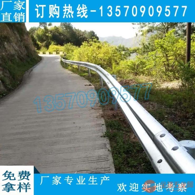 广东桥梁防护栏厂家 云浮县道波形梁护栏价格 隔离防撞护栏板