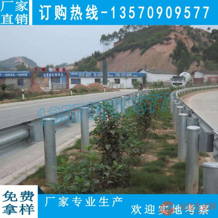 工地防撞板销售 惠州市政道路波形护栏价格 阳江高速波形梁护栏
