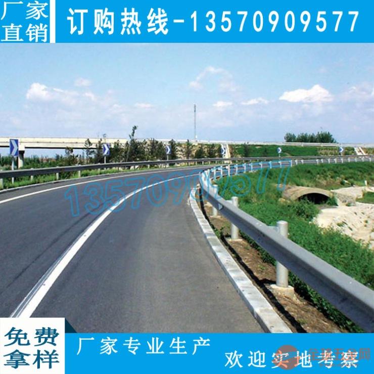 清远水库波形梁护栏价格 厂家波形钢护栏 从化乡村公路波形防撞栏
